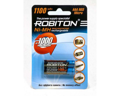ROBITON R 03 (1100mAh) 2 шт в упаковке