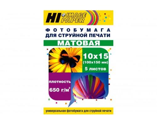 Фотобумага Hi-Image Paper магнитная, матовая односторонняя, 10х15 см, 650 г/м2, 5 л.
