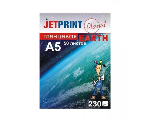 JETPRINT А5 глянцевая 230г/м 50л.