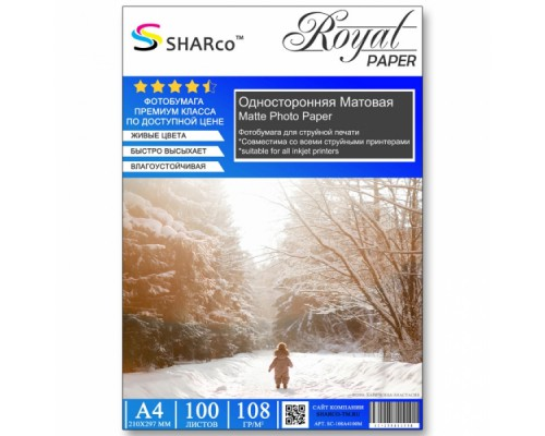 ФОТОБУМАГА SHARCO A4 МАТОВАЯ 108г/м2 100 листов