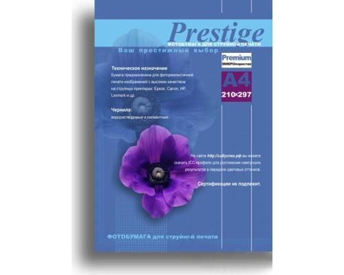 Ф/бум.Prestige PREMIUM (RC-base) 200гр./A4/СуперГлянц. 20л.