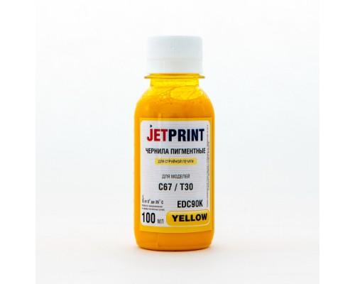 Чернила для Epson С67/ТХ117/S22 Yellow 100мл пигментные