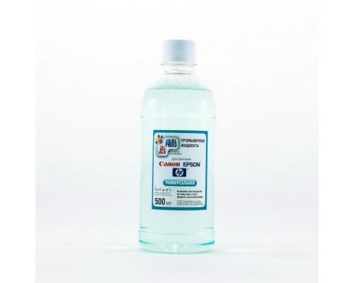 Промывочная жидкость 500мл для внутренней промывки