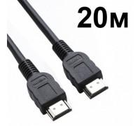 5bites APC-014-200 КАБЕЛЬ HDMI(M)-HDMI(M) v1.4b 20м ЗОЛ.РАЗ