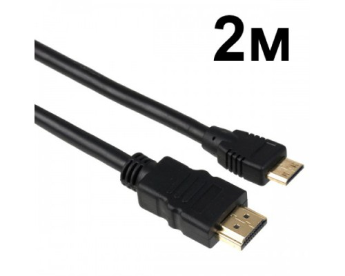 PERFEO КАБЕЛЬ HDMI A(M)-mini HDMI (M) ver 1.4 2.0 метра №212