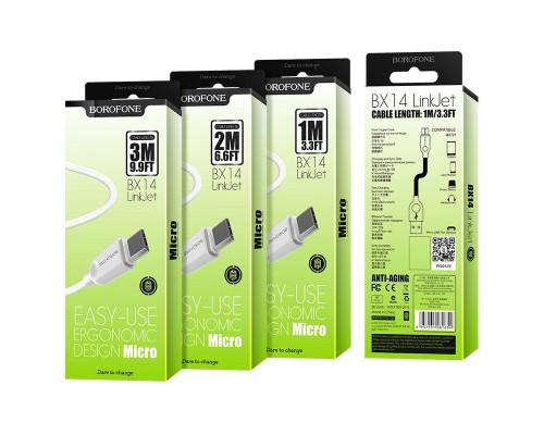 BOROFONE КАБЕЛЬ USB-microUSB BX14 КРУГЛЫЙ БЕЛЫЙ 1.0м 2.0A