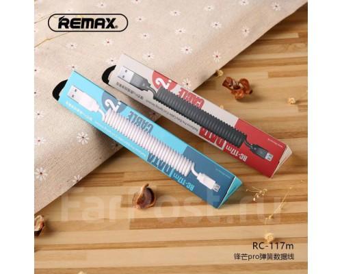 REMAX microUSB RC-117m белый пружинка