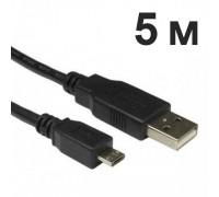 PERFEO КАБЕЛЬ USB 2.0 A(M) - micro USB(M) 5.0м #U4005