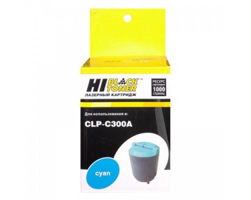 Картридж Samsung CLP-300/300N/CLX-2160/2160N/3160N/3160FN (Hi-Black) CLP-C300A, C, 1К