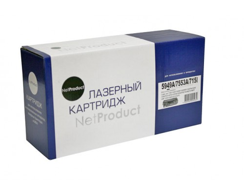 Картридж HP LJ 1160/1320/P2015/Canon 715 (NetProduct) NEW Q5949A/Q7553A унив., 3K