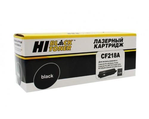 Тонер-картридж Hi-Black (HB-CF218A) для HP LJ Pro M104/MFP M132, 1,4K (без чипа)