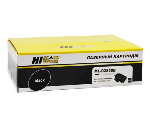 Картридж Hi-Black (HB-ML-D2850B) для Samsung ML-2850d/2851nd, 5K