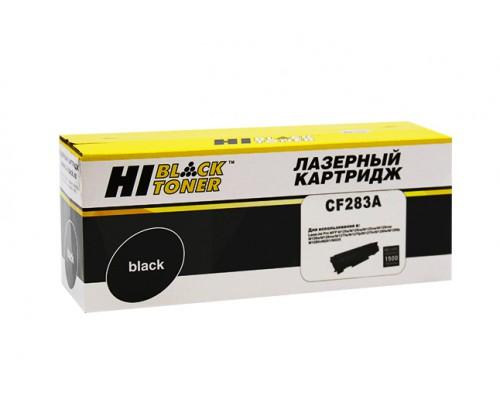 Картридж Hi-Black (HB-CF283A) для HP LJ Pro M125/M126/M127/M201/M225MFP, 1,5K