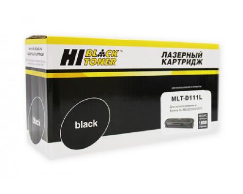Картридж Hi-Black (HB-MLT-D111L) для Samsung SL-M2020/2020W/2070/2070W, 1,8K