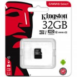 KINGSTON  32GB MICRO SDHC CLASS 10 UHS-I U1(80Mb/s) БЕЗ АДАПТЕРА