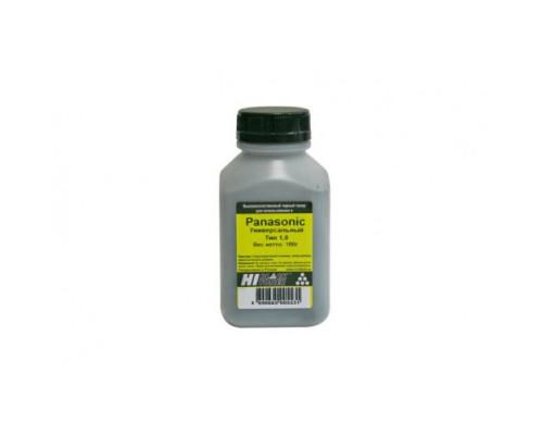 Тонер Panasonic Универсальный Тип 1.0 (Hi-Black) 100 г, банка