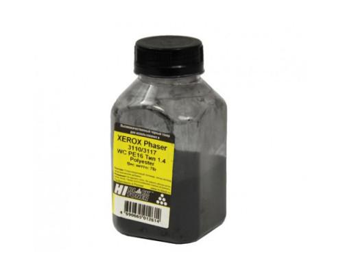 Тонер Xerox Phaser 3110/3117/WC PE16 (Hi-Black) Тип 1.4, Polyester, 78 г, банка