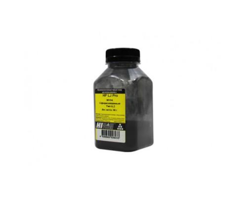 Тонер Hi-Black Универсальный для HP LJ Pro M104 Тип 6.2,Bk,50 г.