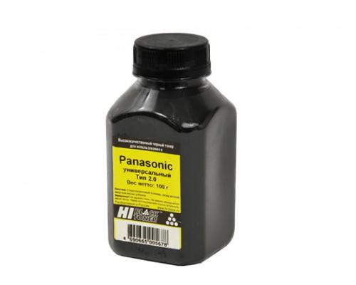 Тонер Hi-Black Универсальный для Panasonic KX-MB263/MB2020, Тип 2.0, Bk, 100 г, банка