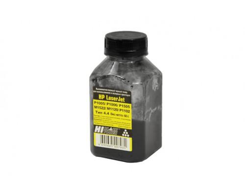 Тонер Hi-Black для HP LJ P1005/P1006/P1505/M1522/M1120/P1102, Тип 4.4, Bk, 60 г, банка