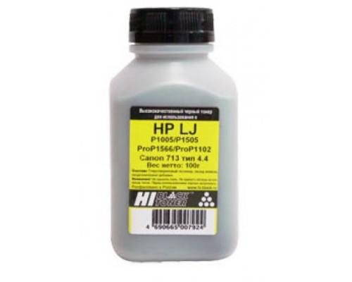 Тонер HP LJ P1005/P1505/ProP1566/ProP1102 (Hi-Black), Тип 4.4, 100 г, банка
