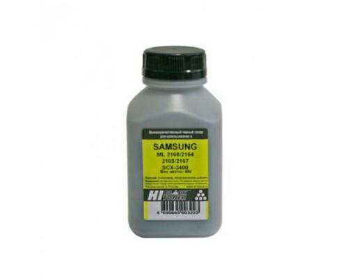 Тонер Samsung ML 2160/2164/2165/2167/SCX-3400 Тип 2.2 (Hi-Black) Polyester, 45 г, банка